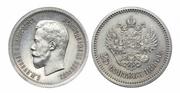 Монеты и другие денежные знаки куплю дорого.
