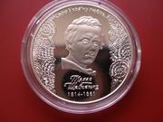 Продам памятные и юбилейные монеты НБ Украина серебро,  нейзильбер