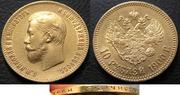 Продам золотую монету 10 рублей Николая II 1900 г.