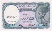 5 ПИАСТРОВ 1998 Египет