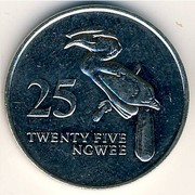 25 НГВЕЙ 1992 ЗАМБИЯ