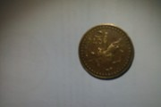 продам монету 50 жил