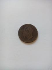 Монета Италия 10 чентезимо 1866