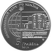 МОНЕТА 5 ГРИВЕН 'КИЕВСКИЙ МЕРЕДИАН' 2010