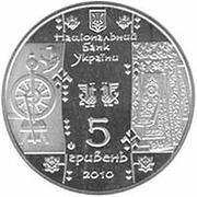 МОНЕТА 5 ГРИВЕН ТКАЛЯ (ТКАЧИХА)  2010