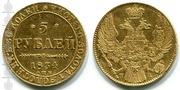 Куплю золотые монеты царской России