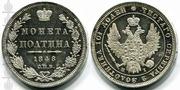 Де продати монети в Україні?