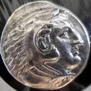 Покупка, оценка любых Ваших монет. Царизм,  антика,  средние века. Золото