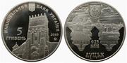 Монета 5 гривен 925 лет Луцку