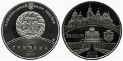 Монета 5 гривен Збараж 800 лет