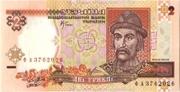 Банкнота 2 гривны 2001 г.