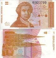 Банкнота 1 динар Хорватия 1991 г.