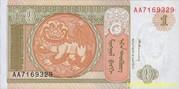 Банкнота 1 тугрик Монголия 1993 г.