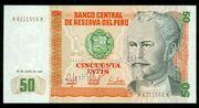 Банкнота 50 инти Перу 1987 г.