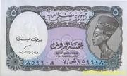 Банкнота 5 пиастров Египет