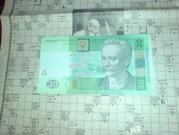 20 гривень 2005р Пресовий стан