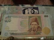 100 гривень старого зразка Підпис Гетьмана