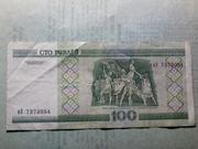 Банкнота 100 рублей. Беларусь. 2000 год.
