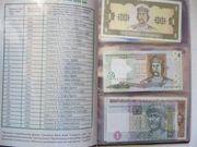 Набір банкнот купюр України альбом,  конверт набор 20 років грошовій реформі 2016